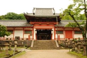 Kioto y Nara 059