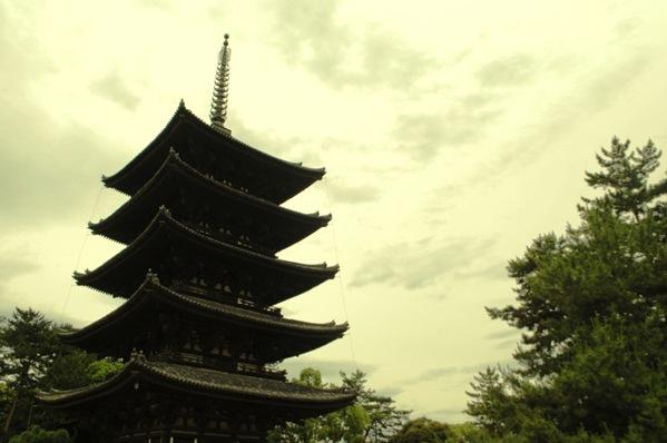 Kioto y Nara 064