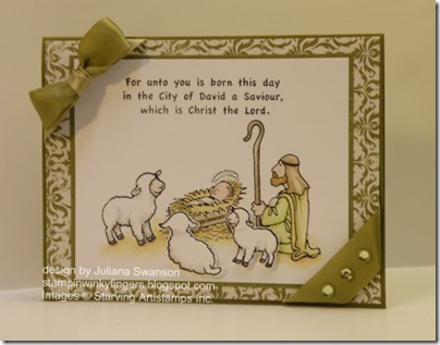 Nativity Sheep