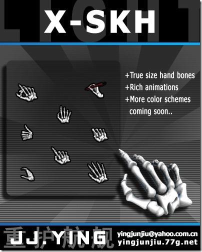 X_SKH_cursors