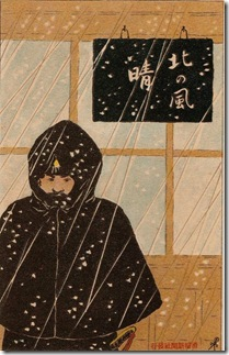 Unreliable Weather Forecasting (Ateninaranu tenki yoho) from Ehagaki sekai