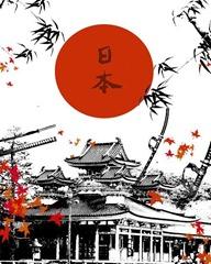 japan اليابان