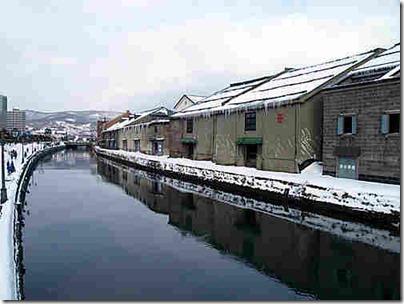 نهر اليابان