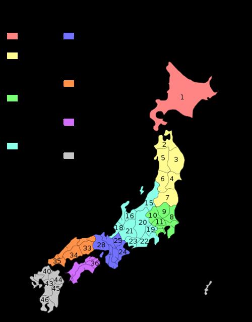 مدن اليابان