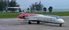 طيران التايلاند