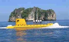 Phuket_submarine
