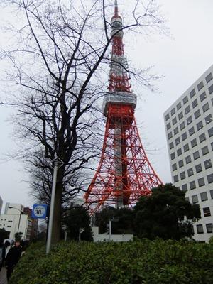 برج اليابان