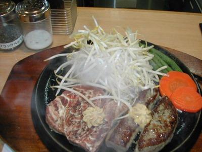 الطعام الياباني