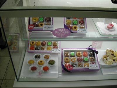 الحلو في اليابان