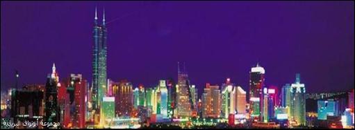 شيزين الصين