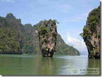 عجائب من تايلاند