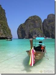 عجائب تايلند