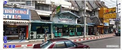 مطعم زهرة الخليج