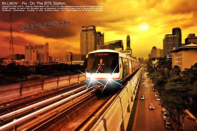 قطار بانكوك