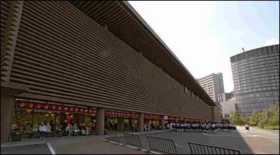 المسرح الوطني في اليابان TOKYO JAPAN