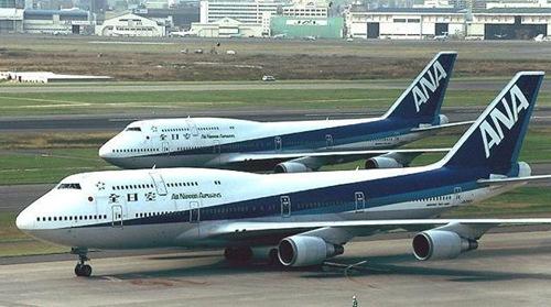 طيران اليابان
