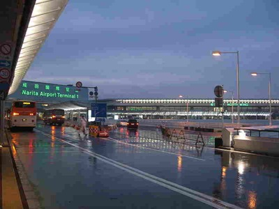 narita airport مطار ناريتا
