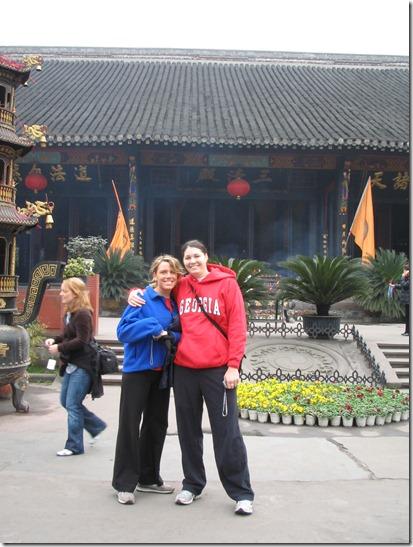 china 2005 101