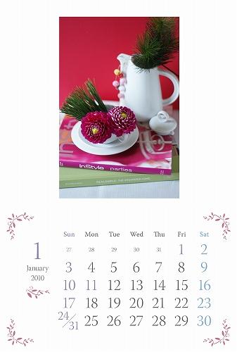 カレンダー作成(日付データをダウンロード) PhotoScapeの使い方
