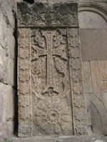 A famous Armenian khachkar at Goshavank