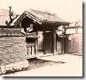 Entrada Kodokan