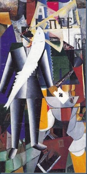 El aviador Kazimir Malevich