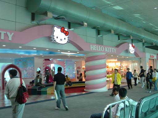 مطار للأطفال في اليابان ؟ DSC01944.jpg