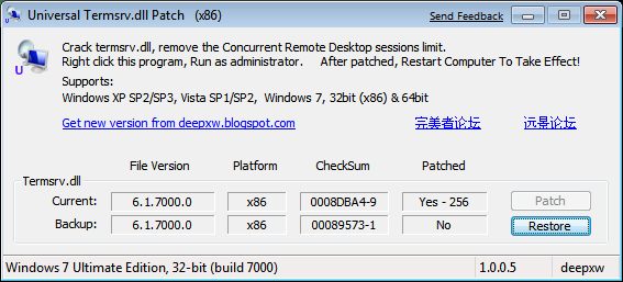 Windows Server 2012 Termsrv.dll Crack