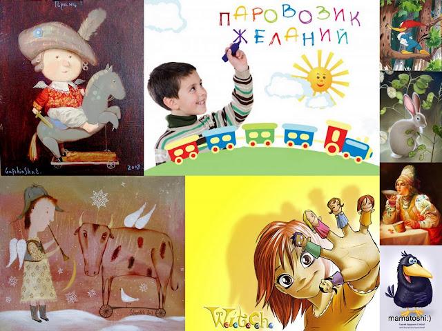 Лого 2 от mamatoshi. Детские видеоклипы по логоритмике (2010)  DVDRip