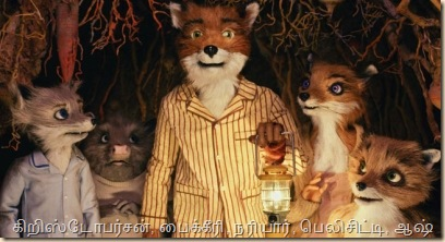 the-fantastic-mr-fox-2009-13384-1861116550