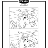 Cuaderno de Actividades de Ratatouille_Página_06.jpg