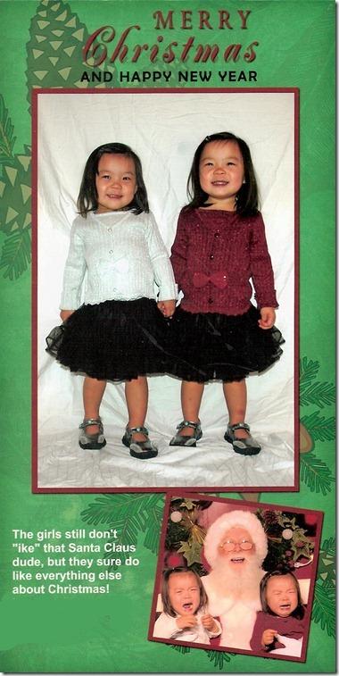 ChristmasCard2007_anon