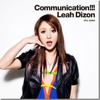 communication_cd