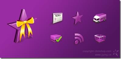 clickshop-icons-preview