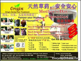 Origin-Herbal-Hair-Treatment-Mother's-Day-Promotion-EverydayOnSales-Warehouse-Sale-Promotion-Deal-Discount