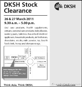 2011-DKSH-Stock-Clearance-EverydayOnSales-Warehouse-Sale-Promotion-Deal-Discount