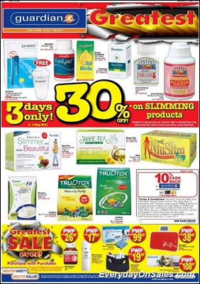 guardian-3days-promotion-2011-EverydayOnSales-Warehouse-Sale-Promotion-Deal-Discount