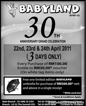 2011-Babyland-Sale-EverydayOnSales-Warehouse-Sale-Promotion-Deal-Discount