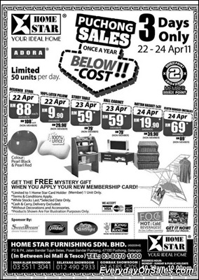 home-star-sale-2011-EverydayOnSales-Warehouse-Sale-Promotion-Deal-Discount