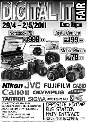 Digital-IT-Fair-Penang-2011-EverydayOnSales-Warehouse-Sale-Promotion-Deal-Discount