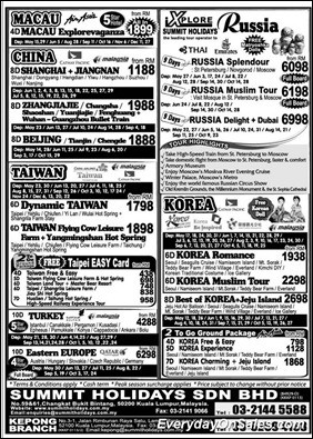 summit-holiday-travel-2011-EverydayOnSales-Warehouse-Sale-Promotion-Deal-Discount
