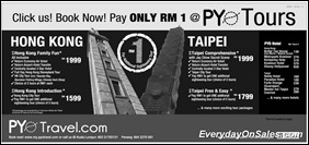 pyo-hotel-rm1-2011-EverydayOnSales-Warehouse-Sale-Promotion-Deal-Discount