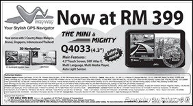 Way-Way-Navigator-sales-2011-EverydayOnSales-Warehouse-Sale-Promotion-Deal-Discount