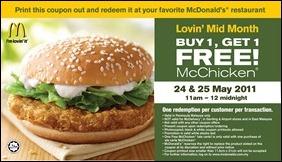 McChicken-Buy-1-Free-1-Mcdonalds-Malaysia-2011