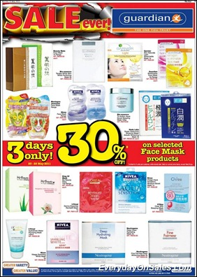 guardian-3days-2011-b-EverydayOnSales-Warehouse-Sale-Promotion-Deal-Discount