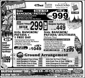 malaysian-harmony-thailand-tour-2011-EverydayOnSales-Warehouse-Sale-Promotion-Deal-Discount