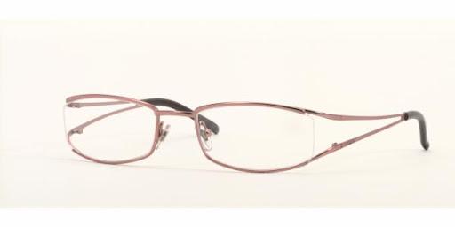 Óculos Vogue VO3526 super moderno
