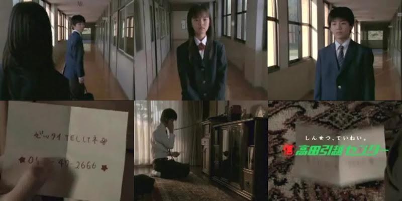 【動画】愛媛の「高田引越センター」ご当地CMが話題