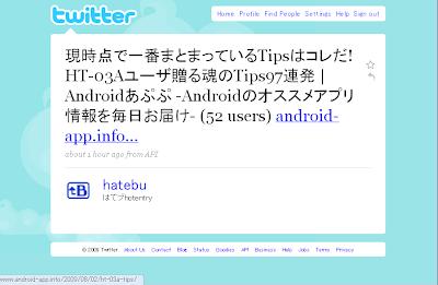 「Long URL Please」TinyURLやbit.lyを事前に確認出来るブックマークレットやFireFoxのアドオン