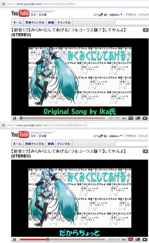 YouTubeのバグ動画発生?「&fmt=18」をつけると時間が強制短縮される謎の現状